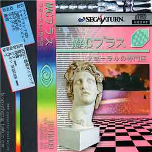 Macintosh Plus - Floral Shoppe download flac mp3