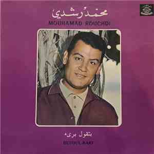 محمد رشدي = Mouhamad Rouchdi - محمد رشدي = Mouhamad Rouchdi download flac mp3